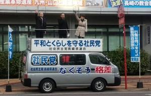 長崎街宣4