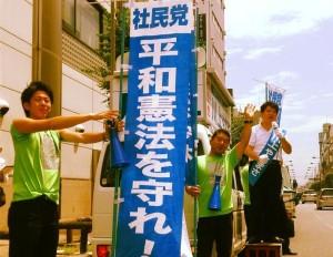 平和・人権・共生が息づく県政を!